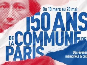 Visuel officiel des 150 ans de la Commune de Paris